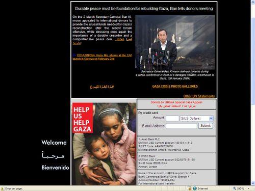 Ban-TerrorBank-UNRWAscreenshot3-3-2009
