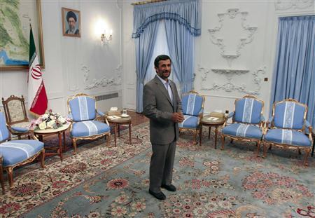 Ahmadinejad protest