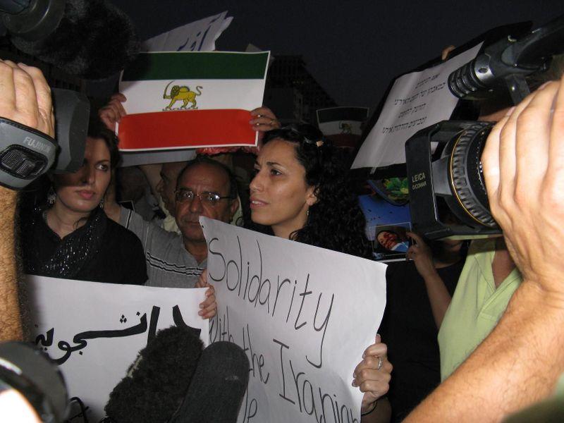 Iran israel rally 3