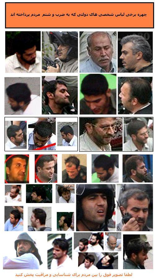 Basij killers
