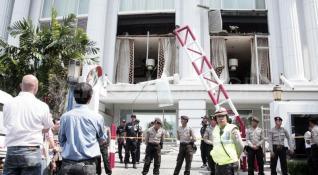 Jakarta facade