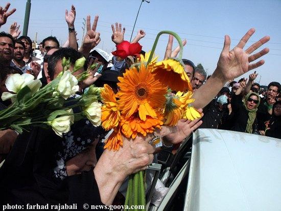 Iran memorial730