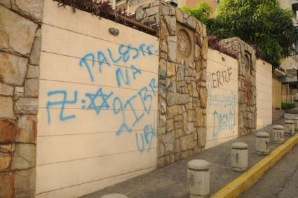 Venezuela2caracas_graffiti2