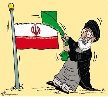 Iranian caroon