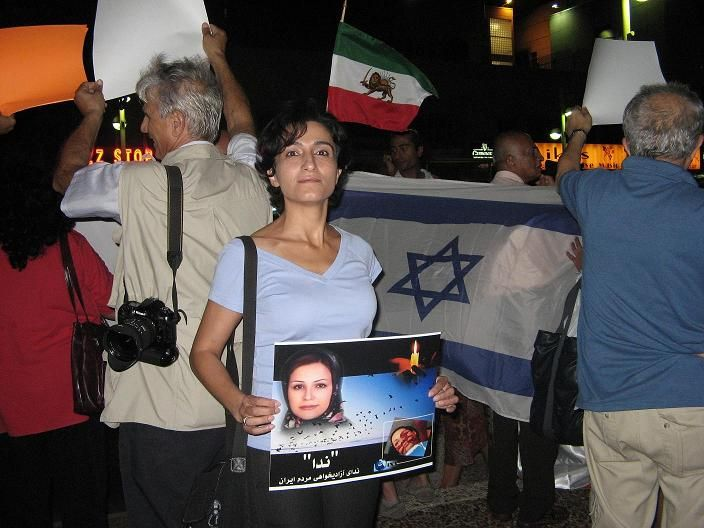 Iran israel rally5