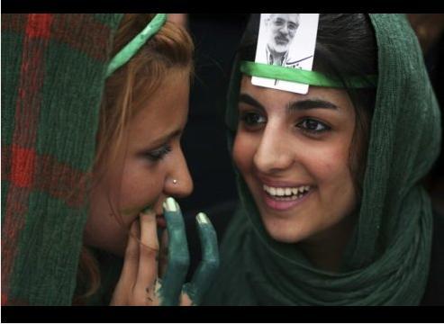 Iran women1