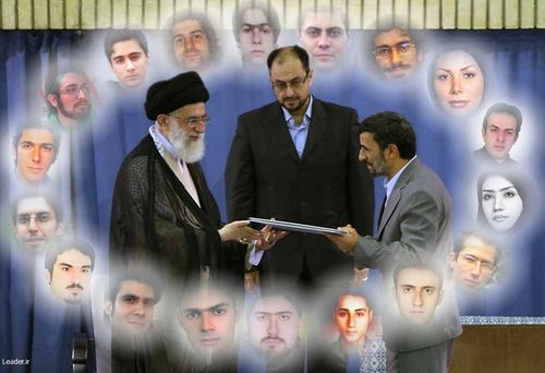 Iran inauguration