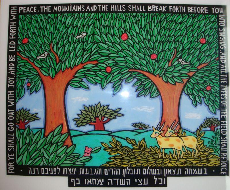 Aqsa parvez grove 019