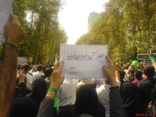Iran 918sign