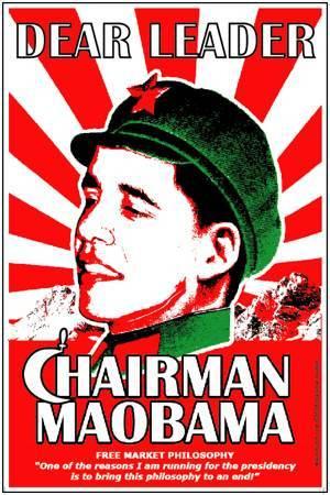 Obama prop
