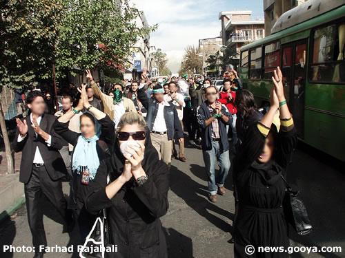 Iran nov4 09