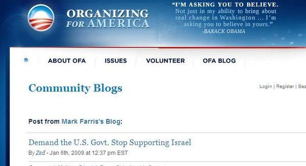 Obama stop israel