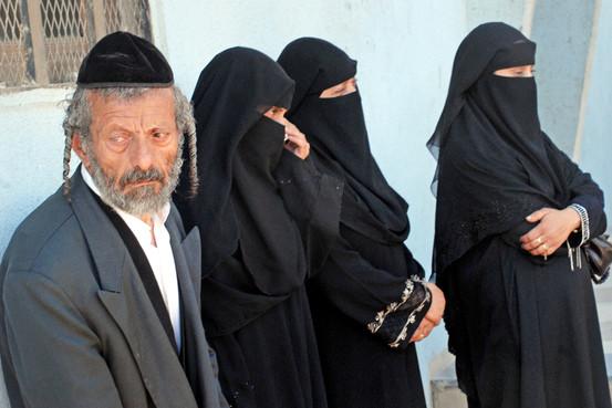 Yemen jews