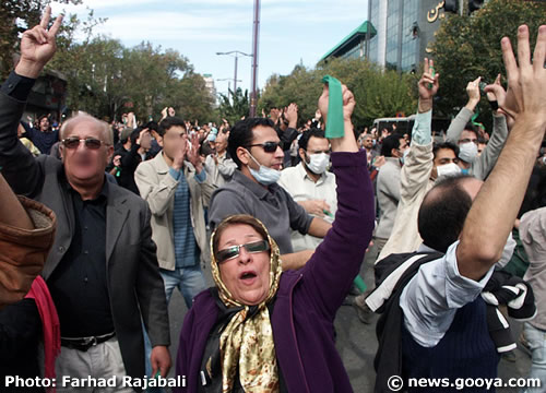 Iran people nov 4