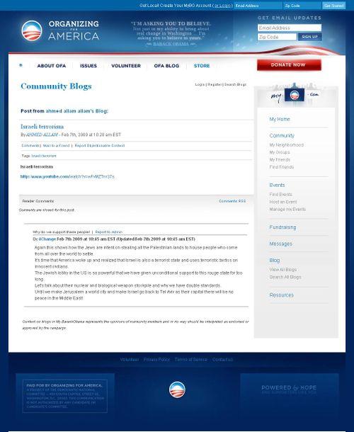 Organizing for America - ahmed allam allam's Blog- Israeli terrorism_1258790318056