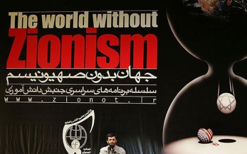 Iranworld_without_zionism_ahmadinejad_s