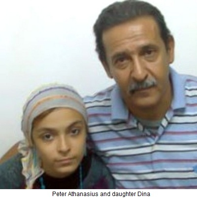 acid attack victim Dina el-Gowhary and her father Maher el-Gowhary