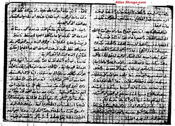Mufti diary 1