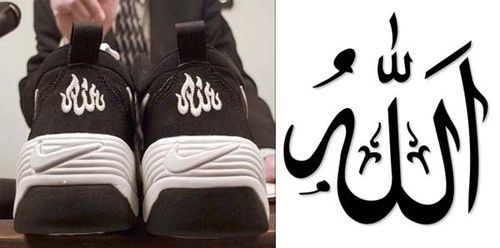 puma nike shoes allah pics. nike shoes allah. Nike to trash trainers that; Nike to trash trainers that. dmr727. Aug 9, 05:33 PM. I completely agree with your position that we should
