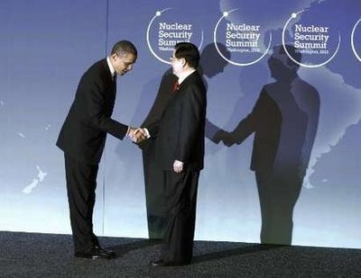 Obama bowing to 