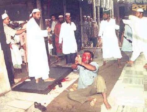 Mosque ritual