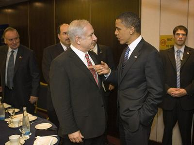 Obama_netanyahu_getty_file-vi