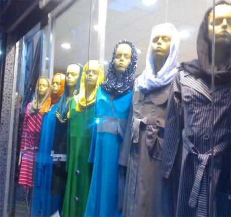 Iran mannequin