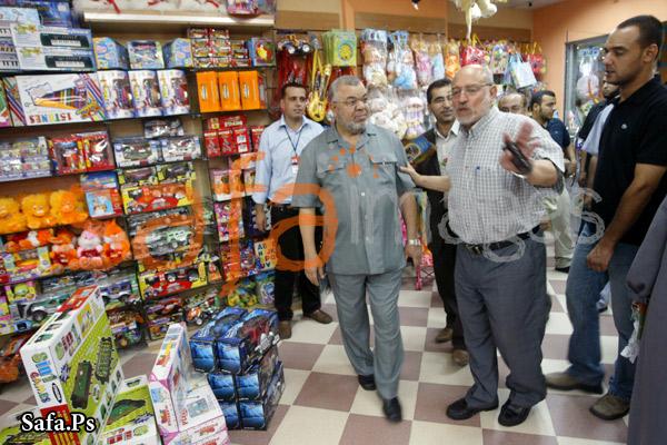 Gaza mall 2