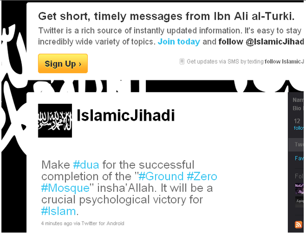 Islamic jihad GZ