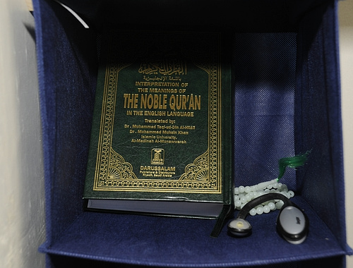 Faisal's home quran