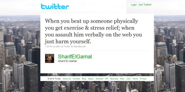 Gamal twit