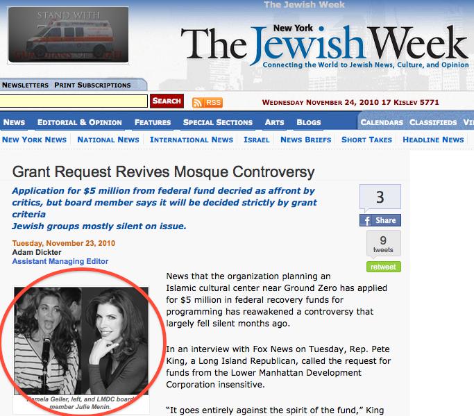 GZM Jewish week