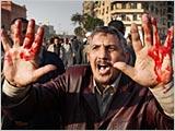 Egypt bloody