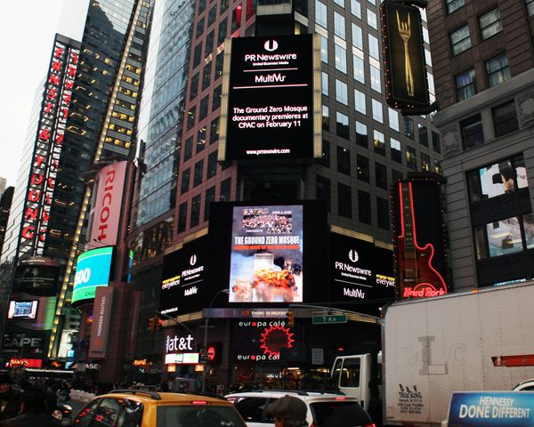 GZM times square
