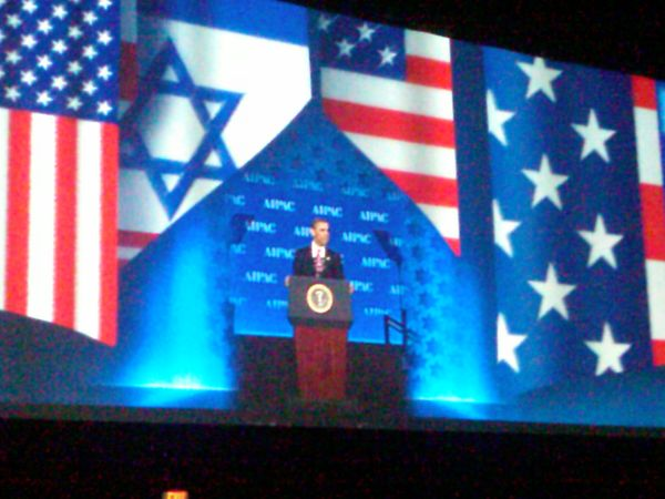 Aipac obama teleprompter