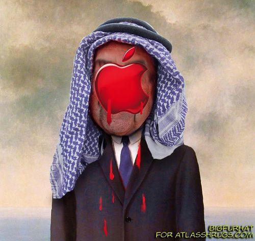 Third jihad app
