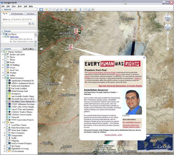 GoogleEarth-PalestinianPropagandaWar1