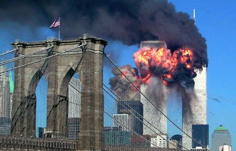 911 last war