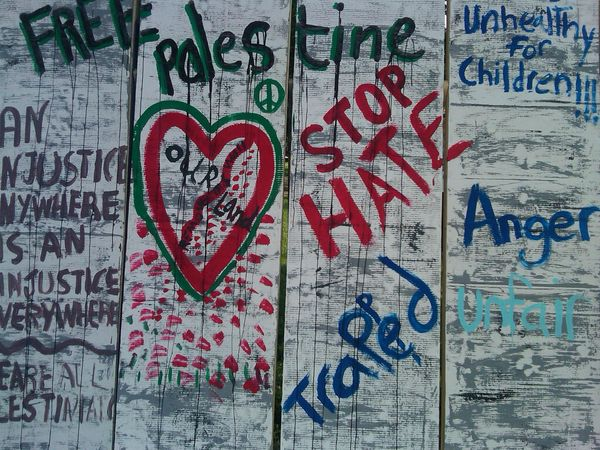 Aipac hate wall