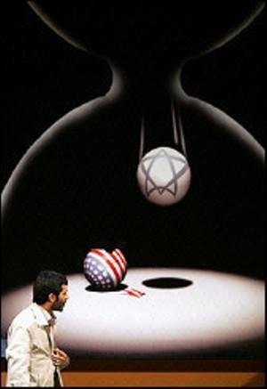 Iran nukes