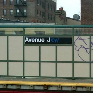 Avej_sign155320--300x300