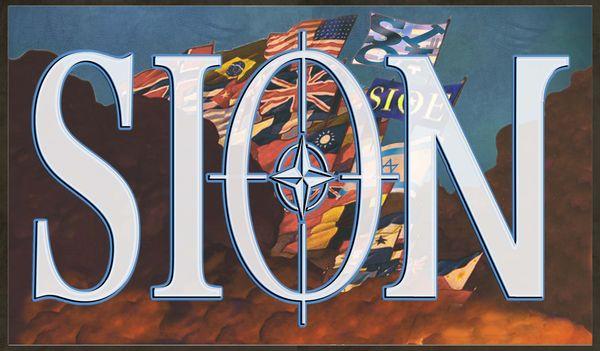 Sionlogo5