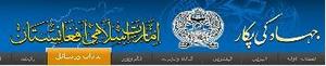 Taliban jihad