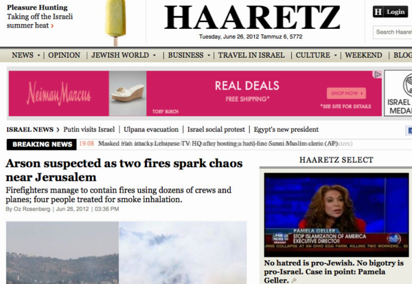 Israel News - Haaretz Israeli News source._1340732034719