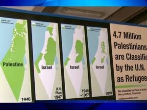 Israel-palestine-ad