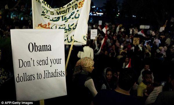 Egypt jihad