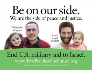 Anti-Israel ad copy