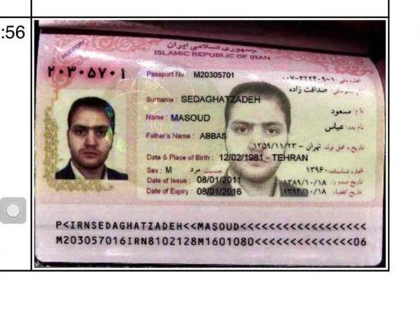 Iran terror