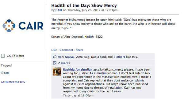 Hadith of the Day_ Show Mercy _ Facebook_1343431498727