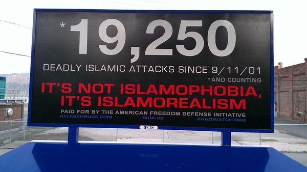 Islamorealism kiosk
